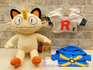 Build a Bear Pokemon Bundle - NEW Meowth Plush, NEW Card, Team Rocket Hoodie