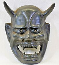 Cool! Vintage apanese Antique Iron made mask of female demon circa 1960s(SHT)