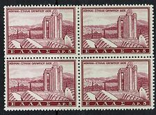 Greece - SC# 702 - Block of 4 - Mint Hinged (2 NH) - Lot 071616