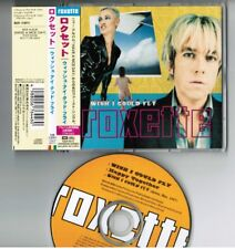 """ROXETTE Wish I Could Fly JAPAN 3-track 5"""" MAXI CD TOCP-40111 w/OBI Free S&H/P&P"""