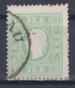 1858/59 ANK 12 b bläulichgrün Kartonpapier Geprüft sauber Gestempelt