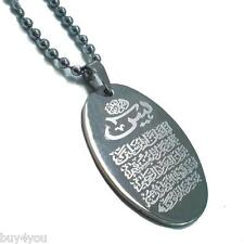 Sura Yasin Anhänger Koran Quran Halskette Allahkette Islam Muslim Halsschmuck