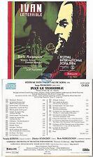 PROKOFIEV ivan le terrible CD ALBUM festival sofia 1984 forlane