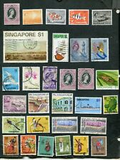 STAMP LOT OF SINGAPORE, (2 SCANS)