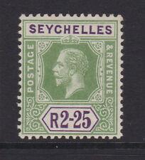 "SEYCHELLES -  1917 ""KEY-PLATE"" GV WMK. MCA 2r25c MINT SG.96  (REF.D131)"