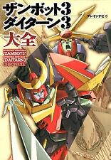 Invincible Superman Zambot 3 & Muteki Koujin Daitarn 3 perfect art book