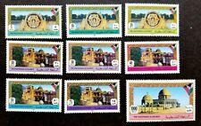 Palestine Historical Sites 1994 Architecture Jerusalem Church Mosque (stamp) MNH