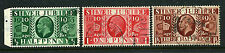 1935 ½d-1½d SILVER JUBILEE TYPE 3 UPRIGHT WMK SUPERB USED. SG 453-5