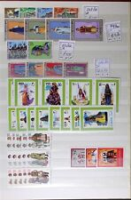 Lot #LT292 COSTUMES on Worldwide STAMPS wholesale lot, hundreds, Mint NH CV$600