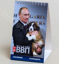 Vladimir Putin 2019 Desk-Top Calendar - New Desktop Calendar. Free Shipping!