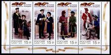 Historische Uniformen Rußlands-Post. 4W. Zd. Rand(2). Rußland 2014