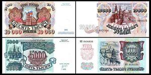 Rusia -  2x  5.000 + 10.000 Rubles - Edición 1992 Kremlin - Reproducción - 04