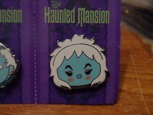 Haunted Mansion Tsum Tsum Disney Trading Pin BRAND NEW Madam Leota pin only!