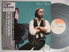 AUDIOPHILE / AL DIMEOLA ELEGANT GYPSY CRYSTAL LOCK RECORDING