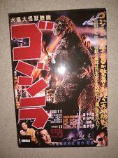 NECA Godzilla 1954 Boxed Version 65th 2019 New MISB