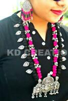 Indian Ethnic Oxidized Layered Necklace ( EARRINGS,NOSEPIN)
