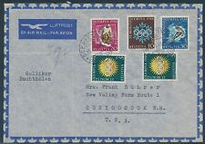SWISS #B170-3 ON FDC TO CONTOOCOOK, NH USA 1948 BS4586