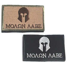 2 Pcs Molon Labe μολὼν λαβέ Come and Take TACTICAL USA ARMY MILSEPC PATCH