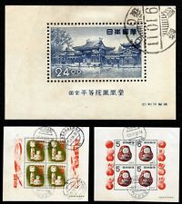 Japan 1950-57 selection of 3x S/S Souvenir Sheets used good quality