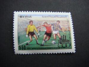 Syria 1991 11th Mediterranean Games Football SG 1816 Mint No gum Cat £3.25