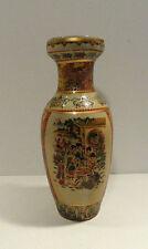 Vintage Satsuma Style Vase