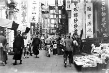 Ztr-15 Chinese Market, Hankow, China c1930. Photo