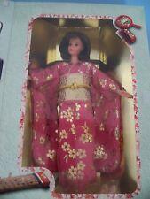 VINTAGE BARBIE HAPPY NEW YEAR 1996 JAPAN MIB #16093 2nd in Series Limited ED