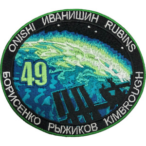 NASA International Space Station Expedition 49 Embroidered Mission Patch