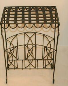 Vintage Golden Brown Basketweave & Scrolls Metal Side Table With Magazine Holder