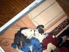 Japanese Art Book SHUNGA Erotic Traditional Art of Edo Period Wood Block Ukiyo-E