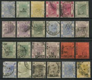HONG KONG QUEEN VICTORIA.. 24 Stamps Postmarks Mixed Lot Used