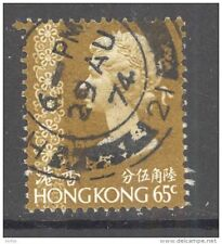 HONG KONG, 1973 65c (wmk upright) FU, cat £11 (D)