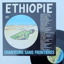 """LP maxi Chanteurs sans Frontières  """"Ethiopie"""""""