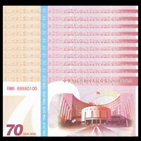 Lot 10 PCS, China, 70th Anniversary of the issuance of RMB, test note, 2018, UNC