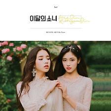 MONTHLY GIRL LOONA-HEEJIN & HYUNJIN Single Album CD+Photo Book+Attendance+Card