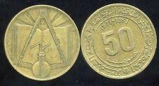 ALGERIE  ALGERIA  50 centimes 1971     ( etat )