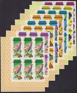 Burundi 1965 IMPERFORATE stamps COSMOS Cob 138/45 (x6) MNH Part of Sheet...A5638