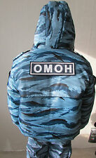 Genuine Russian Police Spetsnaz OMON Officer Uniform Bomber Jacket 'BEREZA'
