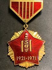 MONGOLIA. The Medal For The 50th Year Anniversary Of The People's Revolution