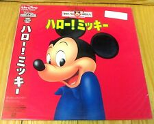 WALT DISNEY HERE'S MICKEY MOUSE LASERDISC BRAND NEW & FACTORY SEALED