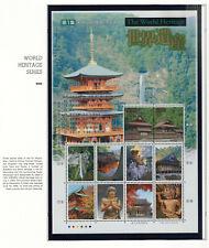 Japan 2006 World Heritage Series 1 NH Scott 2959 Sheet of 10 stamps