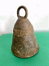Campana ritual de bronce antigua/  Old bronze ritual bell BAMUN (Cameroon)