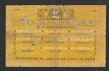 A6684 Hungary Ungaria 20 filler 1919