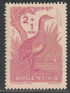 Argentina #CB17 (SP14) VF MNH - 1960 2p + 1p Rufous Tinamou / Birds
