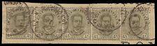 REGNO 1896 - 45 c. n. 63 STRISCIA DI 5 SPL € 400