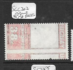 URUGUAY  (PP1803B) SC 202 FANTASTIC OFFSET MNH