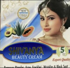 Shivanya Cream. Removes Pimples, Acne, Freckles, Wrinkles and Black Spots
