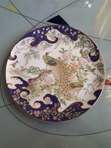 Pfauen Teller Sammelteller Japan ca. 26,5 cm