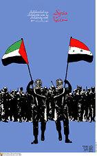 Political cuban poster.Syria.Arab War.Muslim Religion 7.Socialism.World History