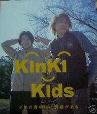 Kinki Kids Single